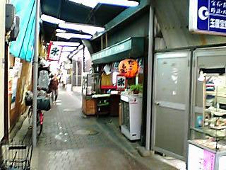 茨木商店街