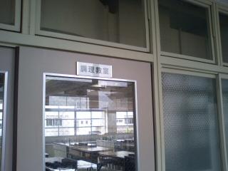 1年の教室