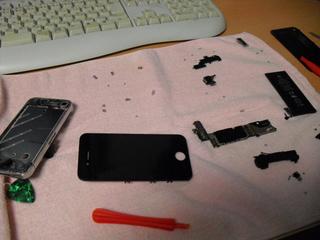 バラバラ iPhone
