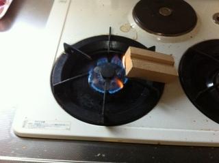 チップに火をつける