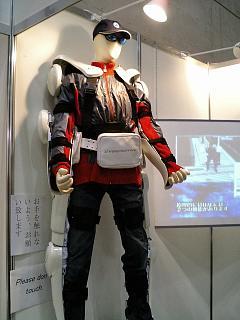 パワースーツ